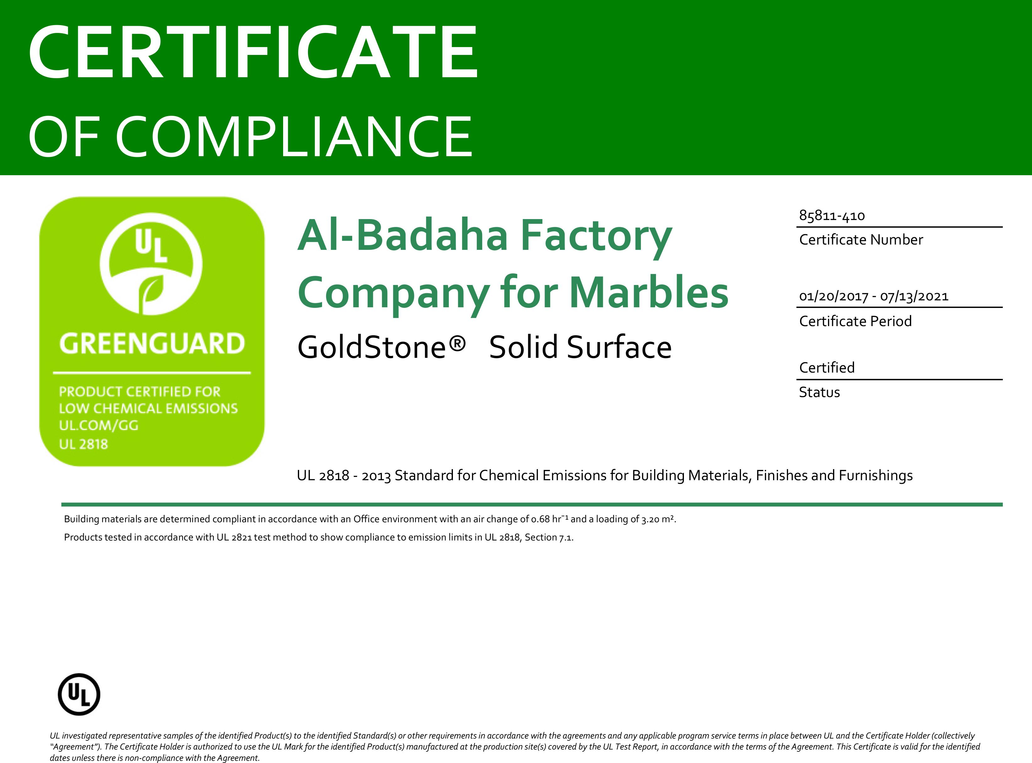 حائز على شهادة الآيزو العالمية للجودة ٩٠٠١:٢٠٠٨ Green بالأضافة إلى شهادة